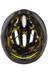Bell Draft MIPS kypärä unisize , keltainen/musta